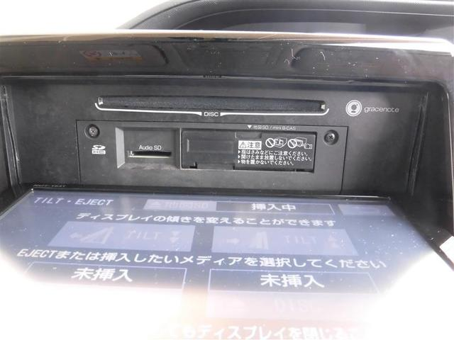 ZS フルセグ メモリーナビ DVD再生 バックカメラ ETC ドラレコ 両側電動スライド LEDヘッドランプ ウオークスルー 乗車定員7人 3列シート ワンオーナー アイドリングストップ(7枚目)