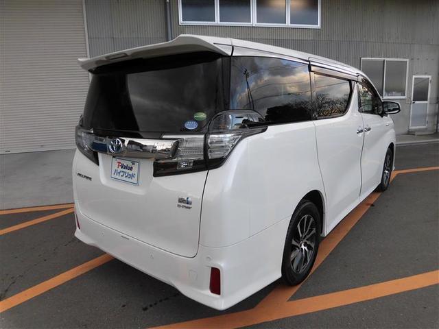 「トヨタ」「ヴェルファイア」「ミニバン・ワンボックス」「徳島県」の中古車3