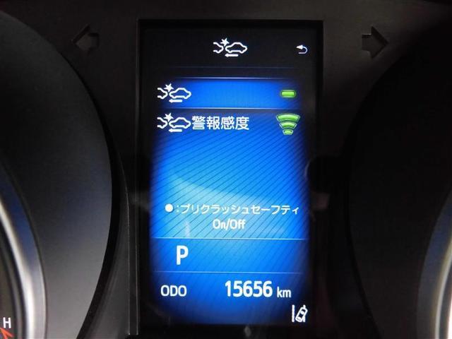 「トヨタ」「C-HR」「SUV・クロカン」「徳島県」の中古車14