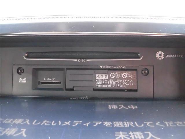 2.5Z Aエディション ゴールデンアイズ フルセグ メモリーナビ DVD再生 後席モニター バックカメラ ETC ドラレコ 両側電動スライド LEDヘッドランプ 乗車定員7人 3列シート ワンオーナー(7枚目)
