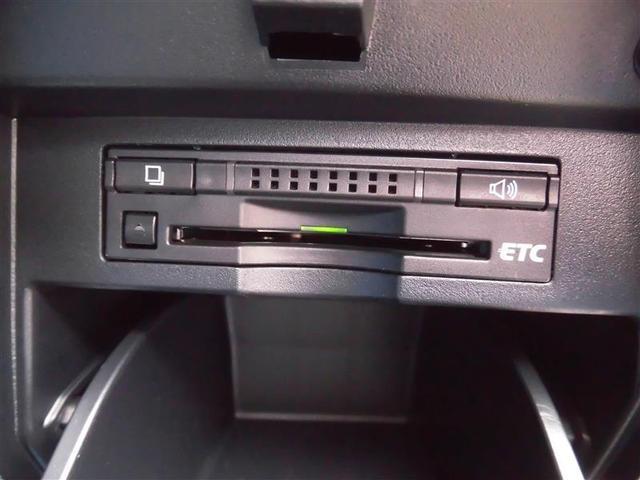 2.5Z Aエディション ゴールデンアイズ フルセグ メモリーナビ DVD再生 後席モニター バックカメラ ETC ドラレコ 両側電動スライド LEDヘッドランプ 乗車定員7人 3列シート ワンオーナー(15枚目)