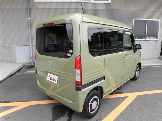 「ホンダ」「N-VAN+スタイル」「軽自動車」「徳島県」の中古車3