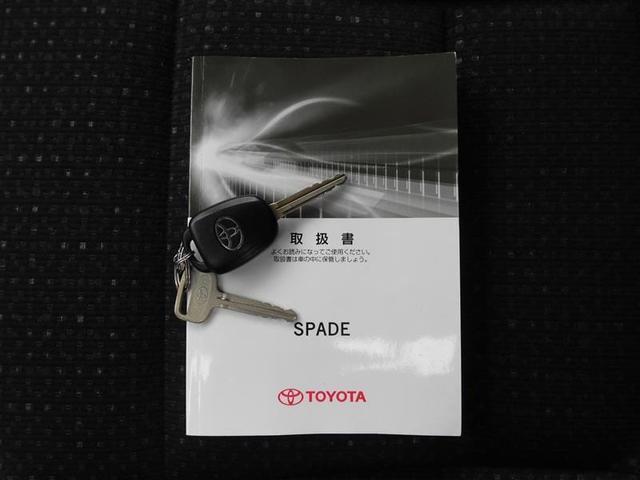「トヨタ」「スペイド」「ミニバン・ワンボックス」「徳島県」の中古車15