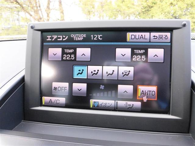「トヨタ」「SAI」「セダン」「徳島県」の中古車10
