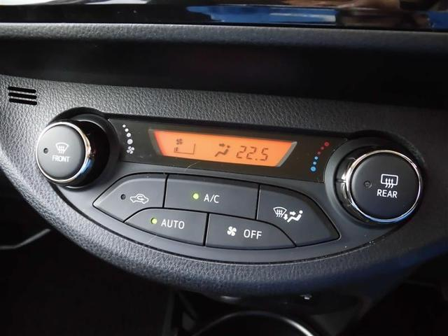 「トヨタ」「ヴィッツ」「コンパクトカー」「徳島県」の中古車11