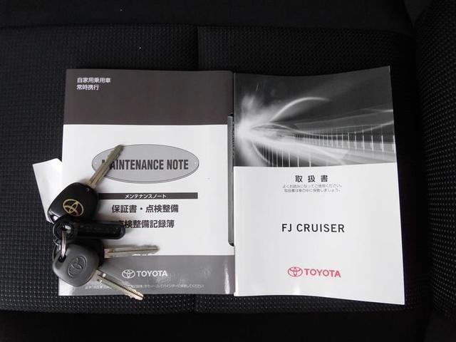 「トヨタ」「FJクルーザー」「SUV・クロカン」「徳島県」の中古車16