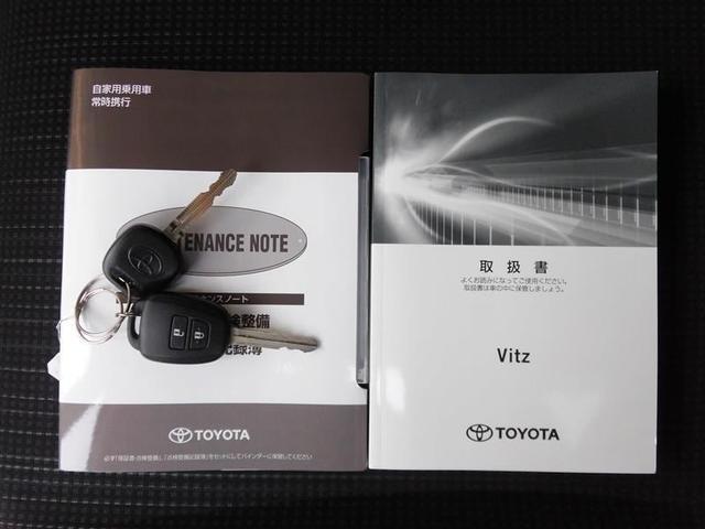「トヨタ」「ヴィッツ」「コンパクトカー」「徳島県」の中古車15