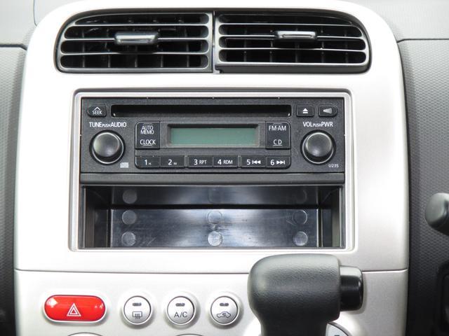 「三菱」「トッポ」「コンパクトカー」「徳島県」の中古車15
