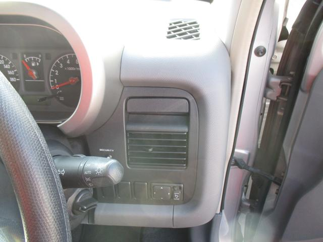 「日産」「キューブ」「ミニバン・ワンボックス」「徳島県」の中古車31