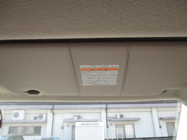 「日産」「キューブ」「ミニバン・ワンボックス」「徳島県」の中古車41