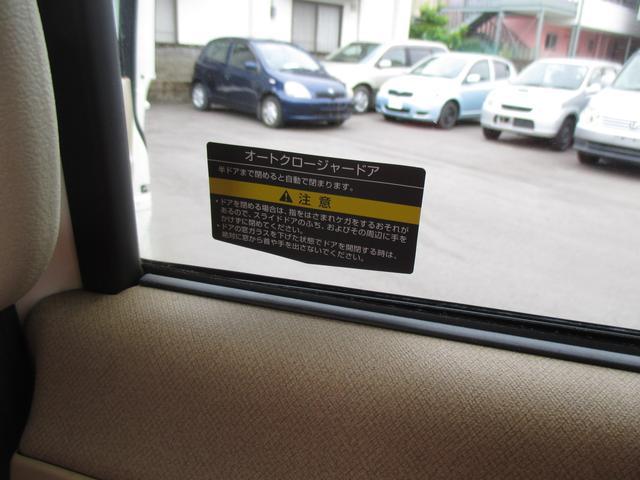 20G 純正DVDナビ 左Pスライドドア ETC Bモニター(19枚目)