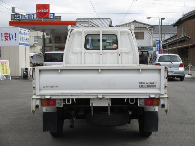 「三菱」「デリカトラック」「トラック」「徳島県」の中古車5