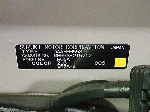 FZ シートヒーター スマートキー プッシュスタート(18枚目)