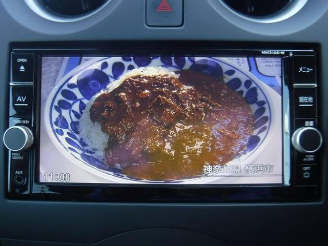 X TV ETC バックカメラ アラウンドビューモニター(9枚目)