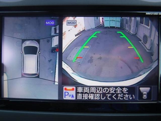 X TV ETC バックカメラ アラウンドビューモニター(10枚目)
