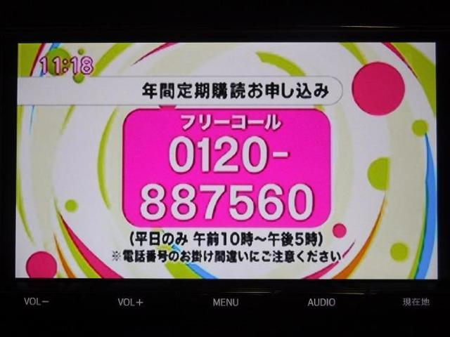 ZS 7人 ナビTV バックモニター クルーズコントロール(9枚目)