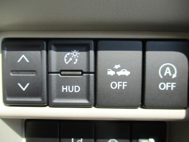 全方位モニター 禁煙車 エアバッグ 運転席 エアバッグ 助手席 EBD付ABS 衝突安全ボディ アイドリングストップ エンジンスタートボタン シートヒーター(10枚目)