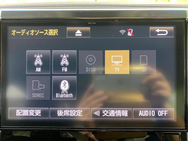 Z Gエディション 純正 10インチ メモリーナビ/フリップダウンモニター 純正 12.8インチ/両側電動スライドドア/パーキングアシスト バックガイド/電動バックドア/ヘッドランプ HID/ETC DVD再生 記録簿(9枚目)