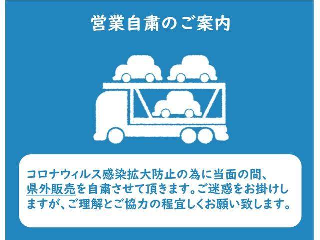 「スバル」「プレオ」「コンパクトカー」「徳島県」の中古車3