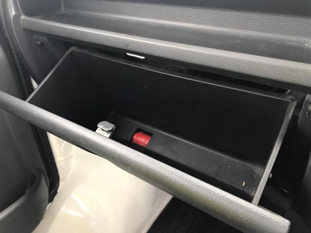 「スズキ」「キャリイトラック」「トラック」「徳島県」の中古車29