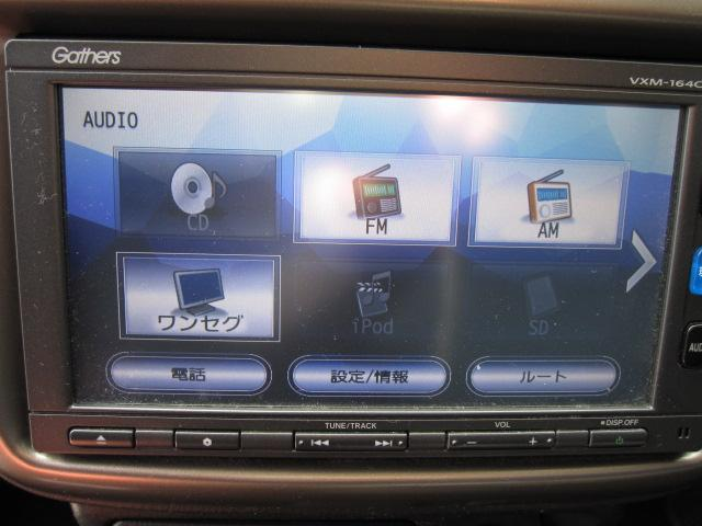 G 純正インターナビ ワンセグテレビ キーレスエントリー スライドドア ETC Bluetooth接続(19枚目)