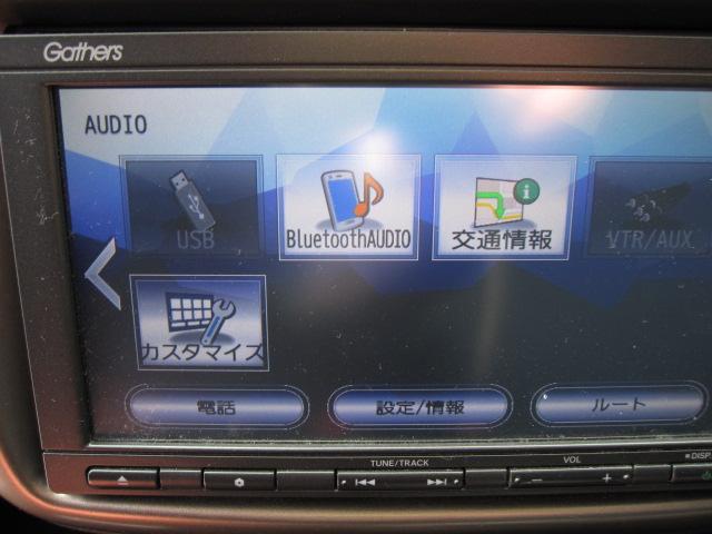 G 純正インターナビ ワンセグテレビ キーレスエントリー スライドドア ETC Bluetooth接続(20枚目)
