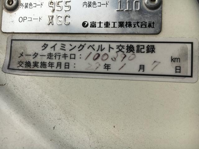 スバル サンバートラック TB 4WD オートマ 工具箱 タイミングベルト交換済み