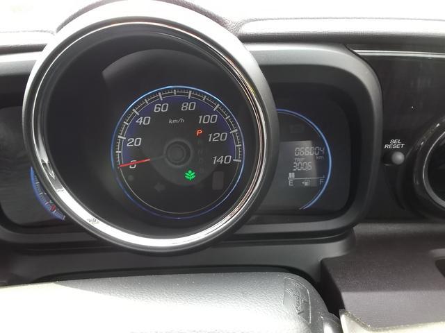 「ホンダ」「N-ONE」「コンパクトカー」「愛媛県」の中古車21