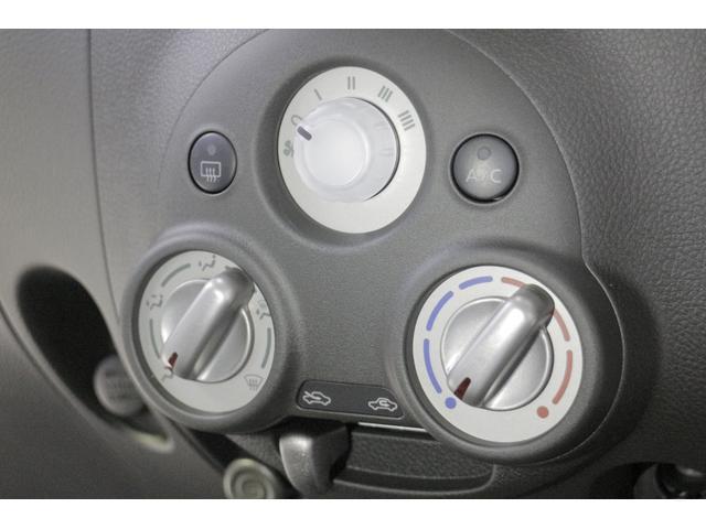 日産 キューブ 15X 登録済未使用車 プッシュスタート