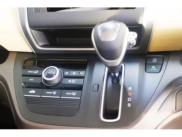 ホンダ フリード G 登録済未使用車 6人乗 両側電動ドア ホンダセンシング