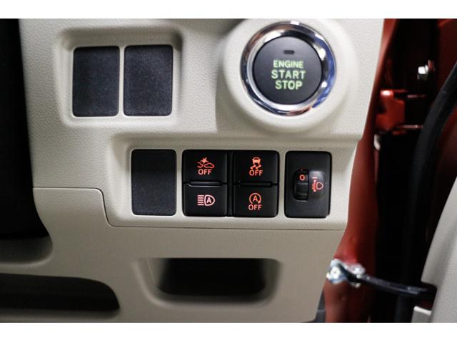 ダイハツ キャスト スタイルX SAIII 登録済未使用車 ブレーキアシスト