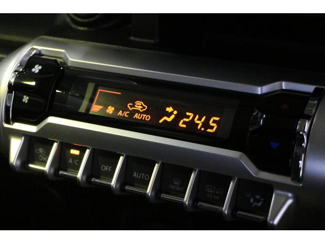 ハイブリッドMX 自動ブレーキ 16AW Pスタート(16枚目)