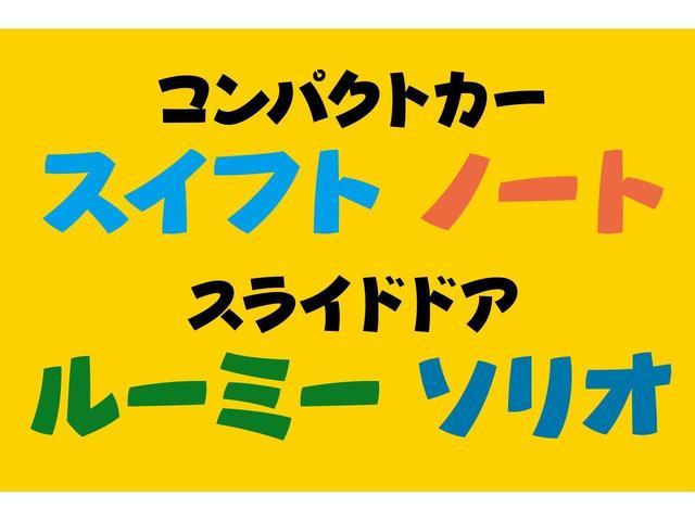 15S  プッシュスタート バックカメラ ベンチシート(2枚目)