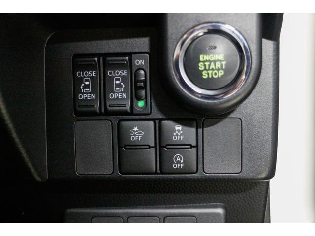 カスタムG 登録済未使用車 衝突被害軽減ブレーキ 14AW(11枚目)