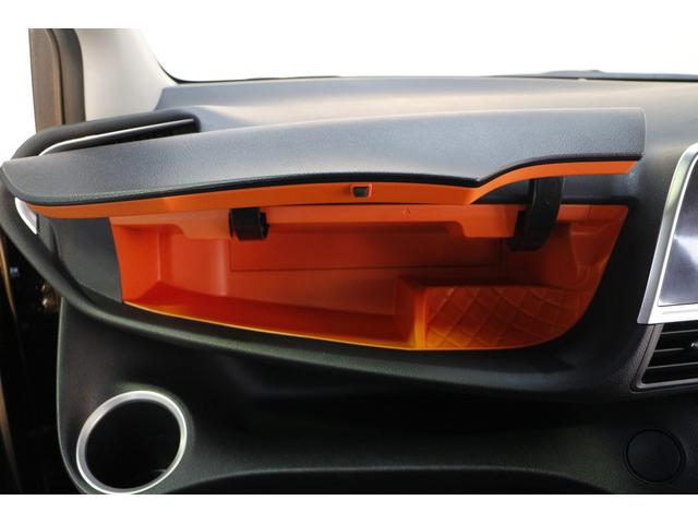 G 登録済未使用車 衝突被害軽減ブレーキ 両側電動スライドD(20枚目)