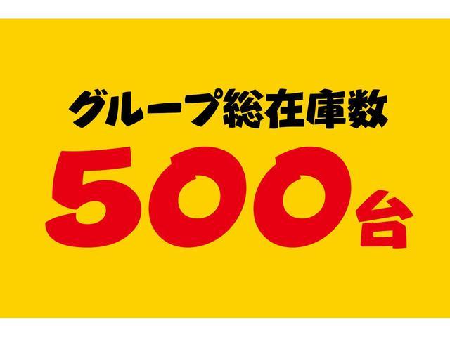 ハイブリッドMX 新品ナビ 360カメラ 衝突被害軽減ブB(4枚目)
