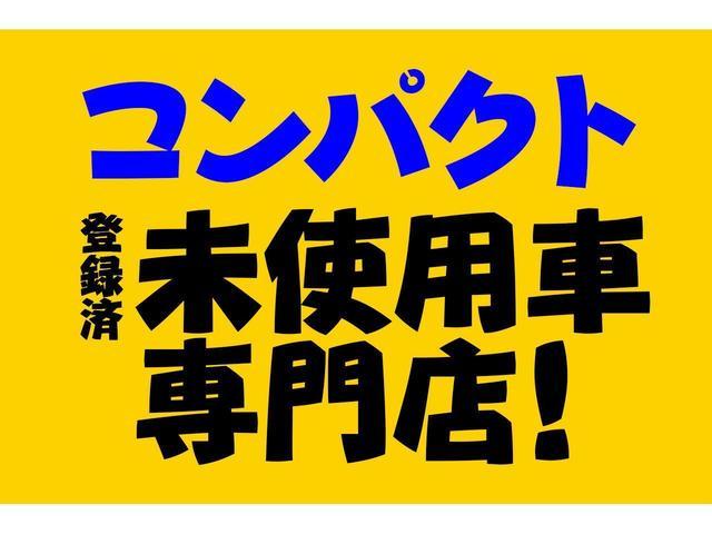 スタイル SAIII 純正ナビ 全周囲カメラ ドラレコ(3枚目)