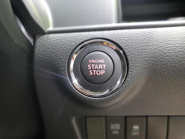 エンジンスイッチ!ブレーキを踏 んでエンジンスイッチを押せば、 エンジンの始動・停止ができるス マートなシステムです。