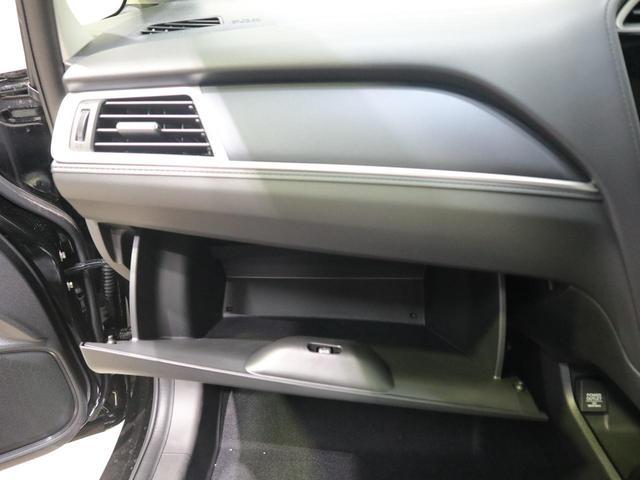 G ホンダセンシング 登録済未使用車 クルーズコントロール(20枚目)