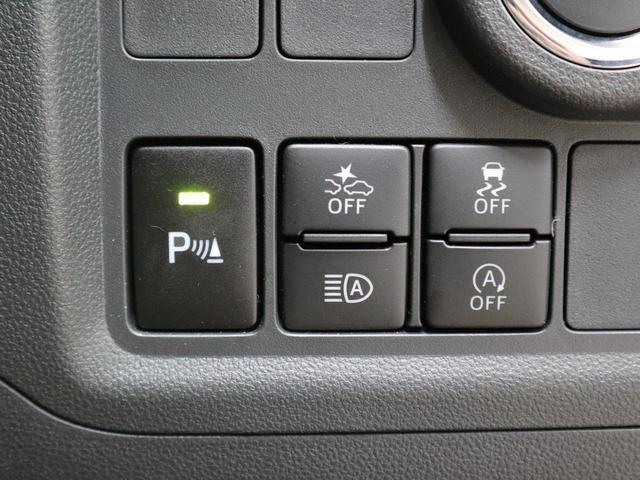 シルク SAIII 衝突被害軽減ブレーキ LEDオートライト(17枚目)