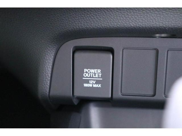 BASIC 新型 登録済未使用車クルコン衝突被害軽減ブレーキ(21枚目)