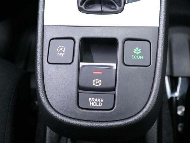 BASIC 新型 登録済未使用車クルコン衝突被害軽減ブレーキ(23枚目)
