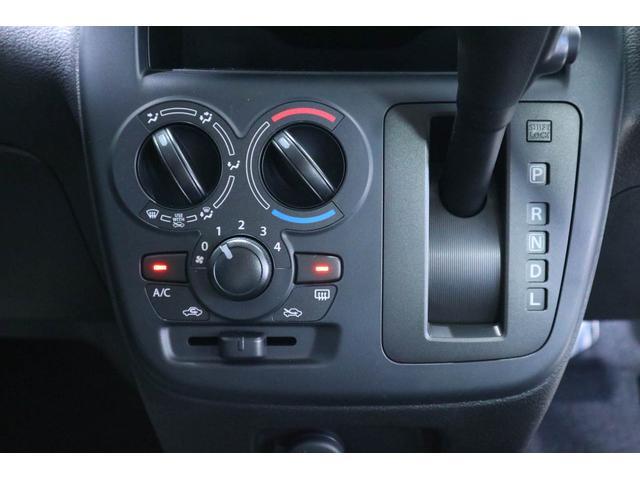 G スズキセーフティサポート装着車 登録済未使用車(19枚目)