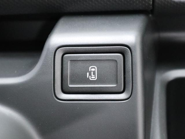 G スズキセーフティサポート装着車 登録済未使用車 クルコン(20枚目)