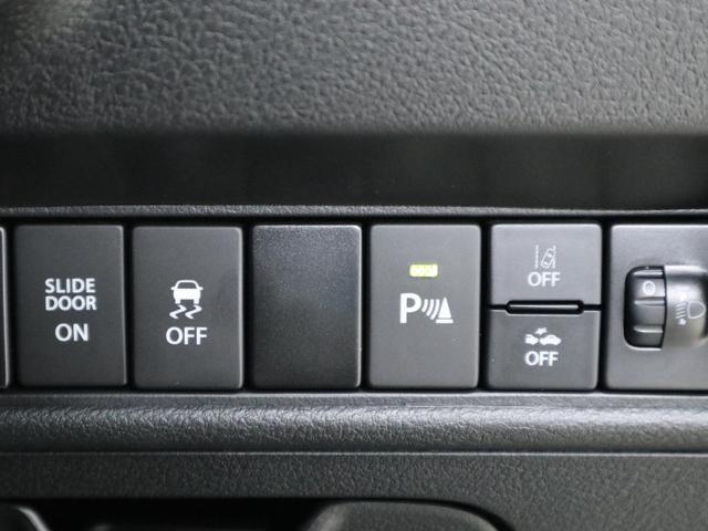 G スズキセーフティサポート装着車 登録済未使用車 クルコン(22枚目)