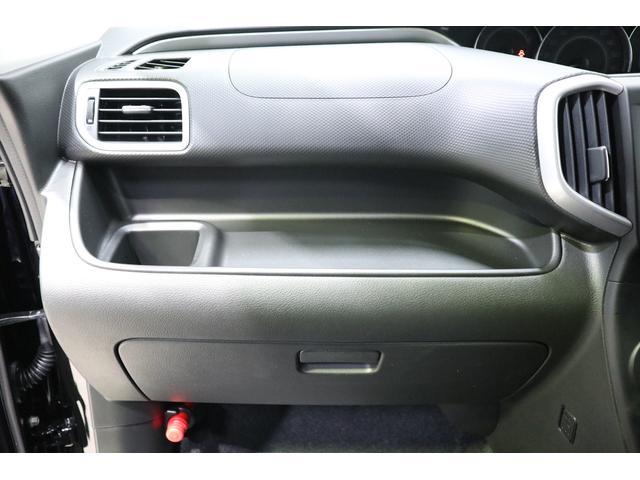 G スズキセーフティサポート装着車 登録済未使用車 クルコン(26枚目)