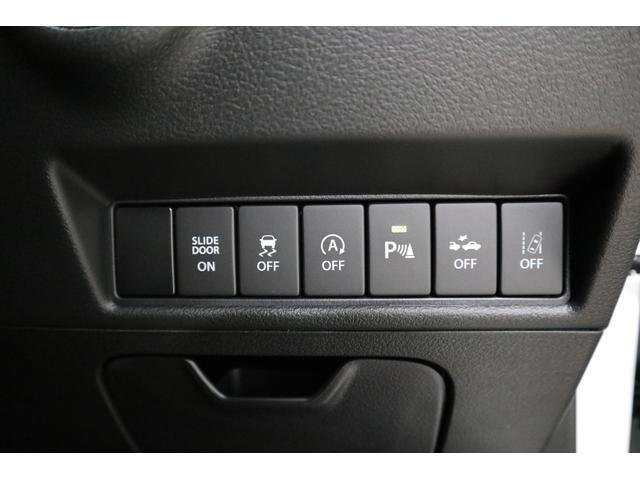 ハイブリッドMV 全方位カメラパッケージ装着車(30枚目)