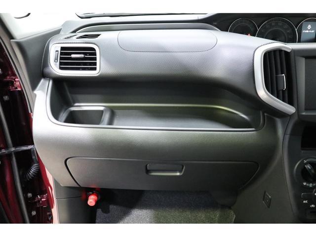 G セーフティパッケージ装着車 登録済未使用車 衝突被害軽減ブレーキ レーンアシスト(26枚目)