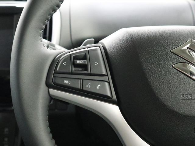 ステアリモコンスイッチ:ハンドル装備されているリモコンで運転中にナビゲーションのチャンネルや曲を変えることが出来ます。運転しながらの危険なナビ操作がなくなりますので安心です!
