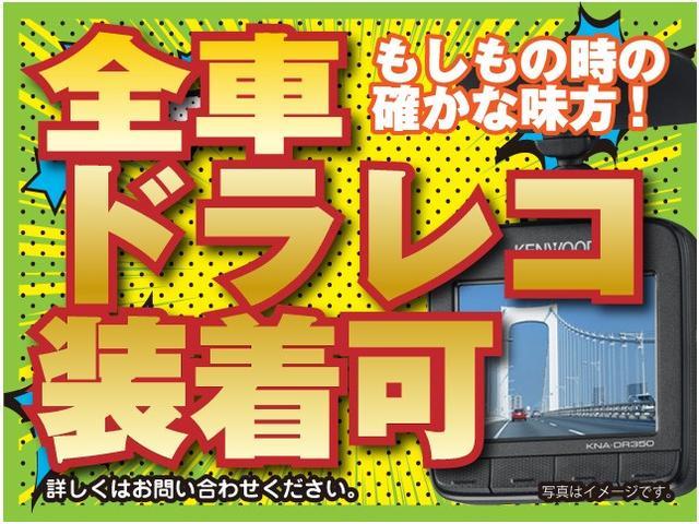 XG 衝突安全ボディ キーレスエントリー スマートキー プッシュスタート シートヒーター(25枚目)